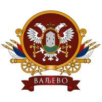 Veliki-grb-grada-Valjeva-300x300px