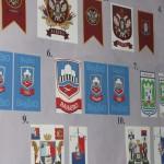 Предлози за грб и заставу и на Тешњарским вечерима
