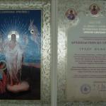 Патријарх Иринеј у Ваљеву