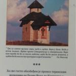 Сабор на Повлену