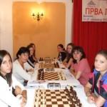 Прва лига Србије у шаху