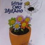 """Дечија недеља"" од 1. до 7. октобра"