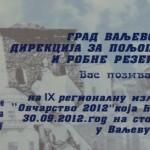 Скоро 200 грла на Регионалној овчарској изложби