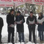 Обележена годишњица стрељања партизана на Петом пуку