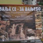 """""""Ваља се за Ваљево- Нова Колубарска битка"""""""