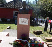 Данас обележена 25. годишњица погибије војника Стојадина Мирковића