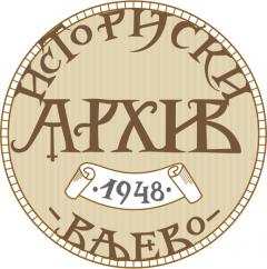 Logo arhiva