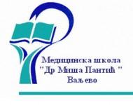 Medicinska skola LOGO