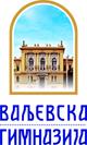 Valjevska_Gimanzija logo