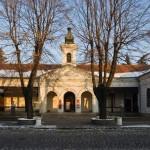 Народни музеј
