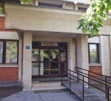 Центар за социјални рад Колубара