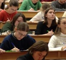 Високо образовање