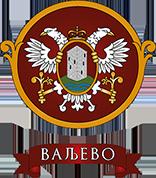 Ваљево