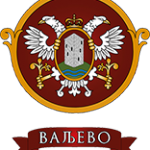 ПГР Бујачић, Петница, Клинци