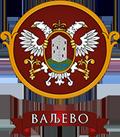 Седница Штаба за ванредне ситуације града Ваљева