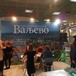 Град Ваљево на Сајму туризма