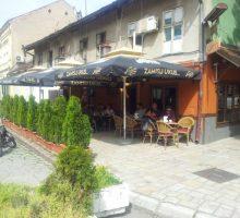 Кафе Sarač