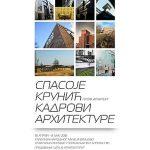 """Изложба/предавање """"Шта је архитектура?""""Спасоја Крунића"""