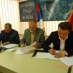 Потписано писмо са кинеским партнером