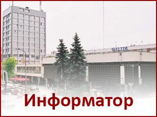 Информатор о раду органа града Ваљева - Јануар 2016