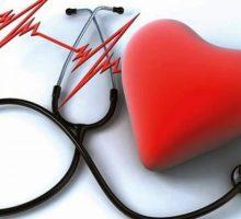 """Здравствено предавање """"Ваше чудесно срце"""""""