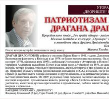 Песник Драган Драгојловић у Дворишту