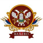 Обавештење о додели наградe града Ваљева