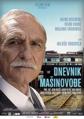 dnevnik-masinovode-plakat-724x1024