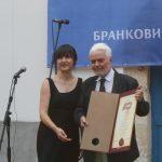"""Dodeljena nagrada """"Ljubomir P. Nenadović"""""""