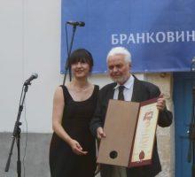 """Додељена награда """"Љубомир П. Ненадовић"""""""