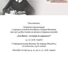"""Изложба """"Ана Франк – историја за садашњост"""""""