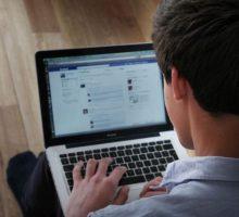 Превенција злоупотребе на интернету