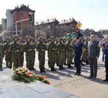 Дан сећања на НАТО бомбардовање