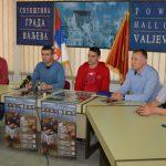 Међународни јуниорски кошаркашки тирнир у Ваљеву