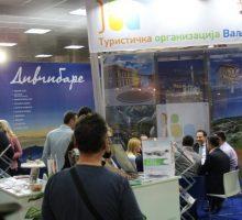 Туристичка организација Ваљево добила средства за пројекте развоја туризма на Дивчибарама