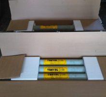 Град Ваљево набавио 64 противградне ракете