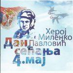 Дан сећања на пилота пуковника Миленка Павловића