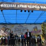 Počeo Festival duvan čvaraka
