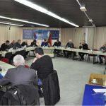 Седница Градског већа одржана 7. фебруара