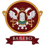 Извештај са седнице Штаба за ванредне ситуације града Ваљева,  одржане 3. јуна 2019. година