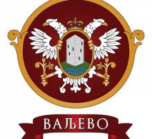 """Извештај о ванредној инспекцијској контроли рада фарме """"Пиле Пром Ћирковић"""""""