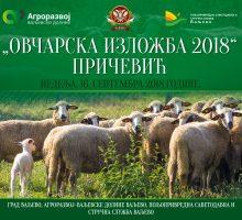 """Најављена 13. """"Овчарска изложба"""" у Причевићу"""