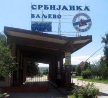 """Земљиште и имовина улазе у стечајну масу """"Србијанке"""""""