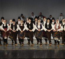 14. Смотра дечијих фолклорних ансамбала Србије у Ваљеву