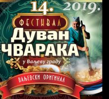 ФЕСТИВАЛ ДУВАН ЧВАРАКА 5. И 6. ОКТОБАР