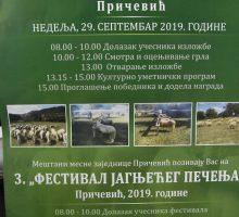 """""""Овчарска изложба 2019"""" у Причевићу"""