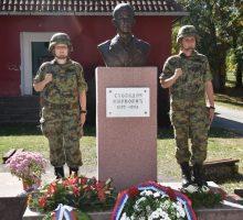 Обележено 28 година од погибије хероја Стојадина Мирковића