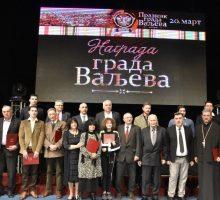 Обавештење о условима за додељивање Награде града Ваљева за 2019. годину
