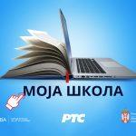 Започела онлајн настава за ђаке основних и средњих школа у Србији