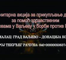 ДЕВИЗНИ РАЧУН ЗА ПОМОЋ ВАЉЕВУ